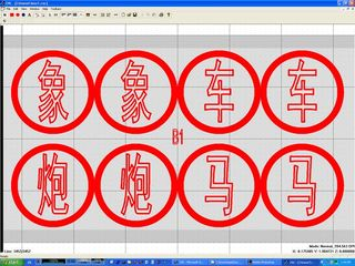 6_ChineseChess